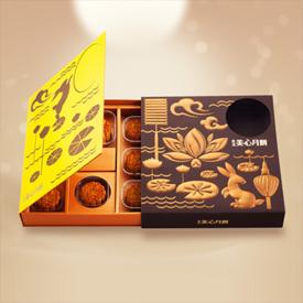 月餅盒子設計制作