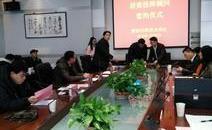 上海君恩律师事务所与徐汇区漕河泾街道正式签署《居委法律顾问协议》
