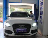 南京奧迪Q5改裝大燈總成 老款改新款LED淚眼大燈