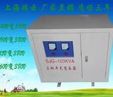 660V升压变压器