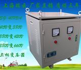 三相升压变压器380V变1140V SSG-10KW 20KW 30KW 50KW