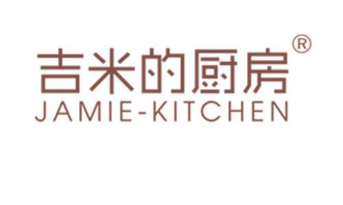 吉米的厨房