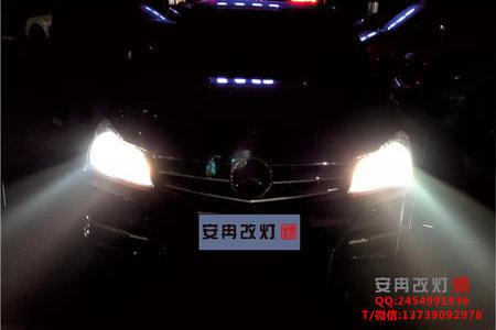 奔驰 C260改大灯