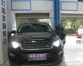 南京哪有改裝汽車燈光的 南京藍精靈改燈實體店 發現神行改氙氣燈價格