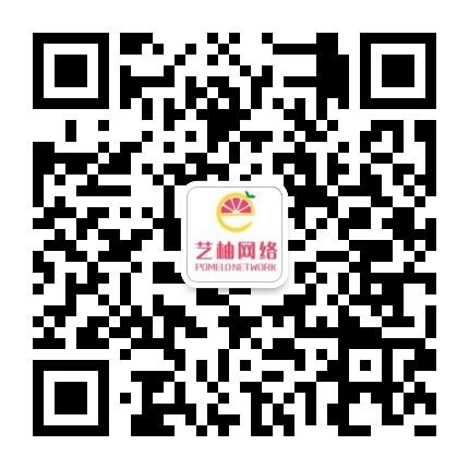 微信图片_20171117135638