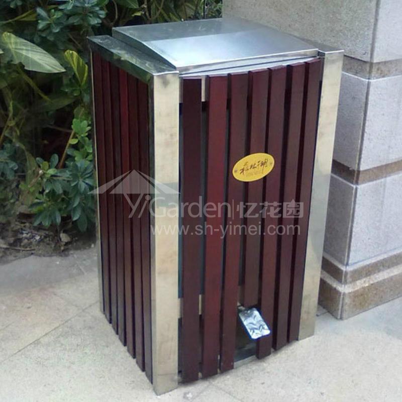 T02-001(钢木垃圾筒).jpg
