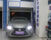 南京改裝LED汽車大燈 南京藍精靈改燈 雷克薩斯ES200改裝汽車大燈