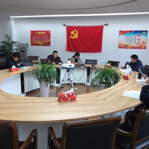公司召开党小组民主评议会