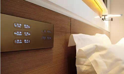 """""""无人酒店""""正式开始运营,昱瑾带您抢先体验"""