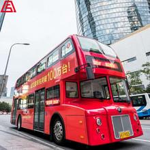 上海租雙層巴士 市內巡游 英倫雙層巴士租賃