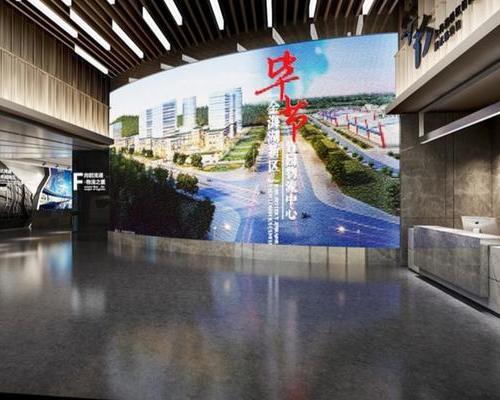 贵州毕节国际内陆港规划展示厅