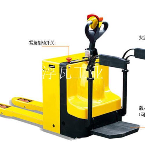 标准型电动搬运车