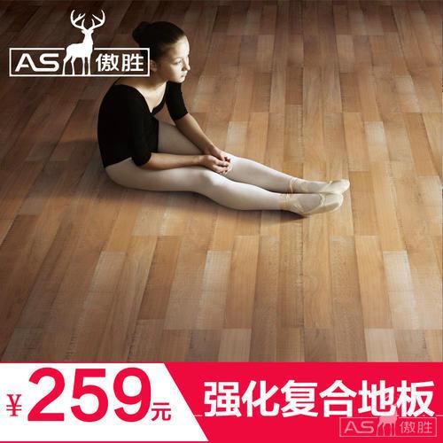 ASL6002