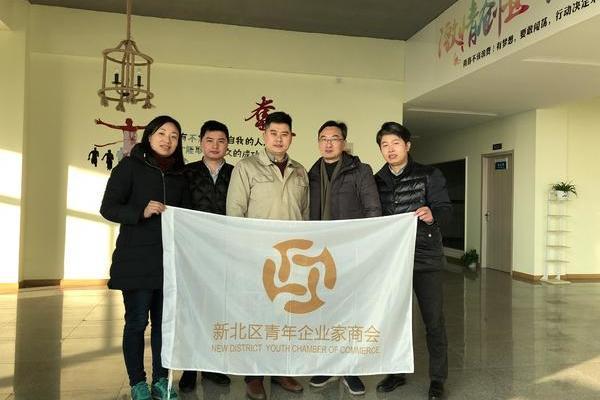 """新北青商会一行走访孟河技术服务企业""""汽管佳"""""""