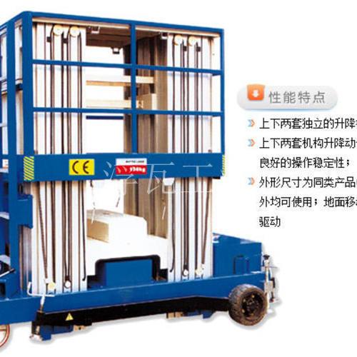 多桅柱铝合金式高空作业平台