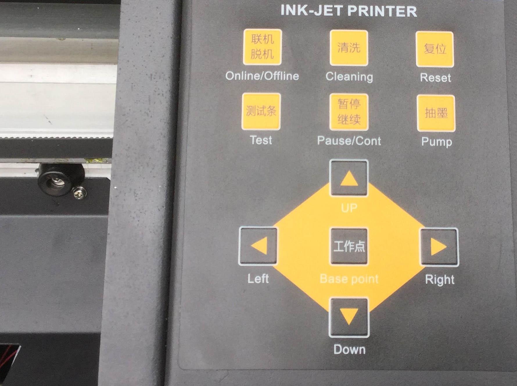 LCD control panel.jpg
