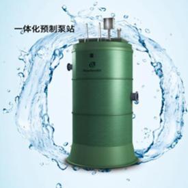 標準立式污水泵站