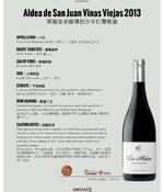 莱德亚老藤博巴尔干红葡萄酒