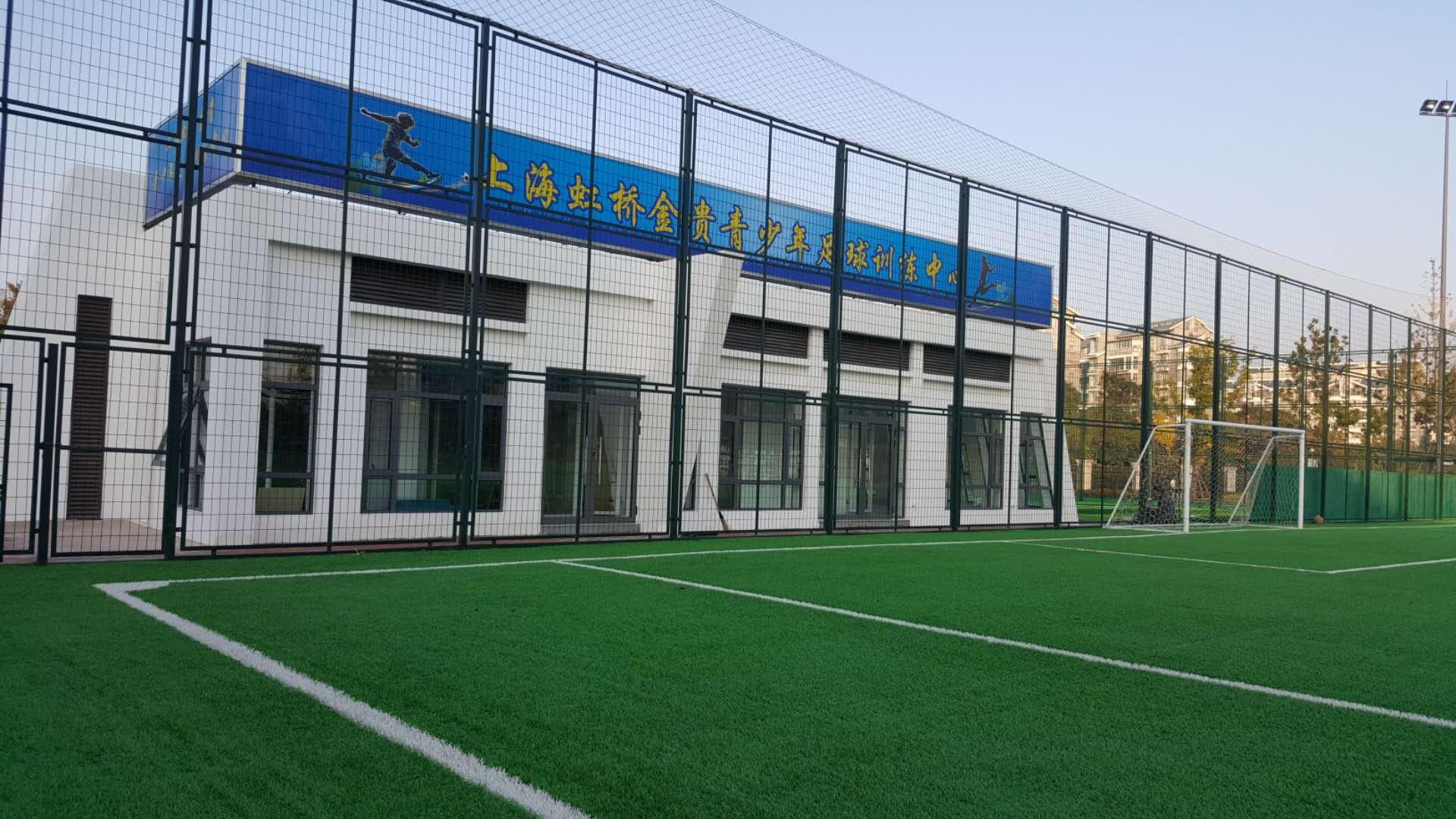 金虹桥河滨公园足球场1.jpg
