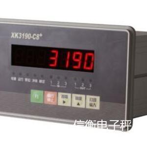 開關量控制儀表4-20MA稱重儀表485通訊儀表