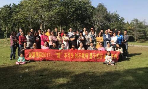 九九重阳,感谢相伴——莱蒙国际2017秋季阳澄湖团建小记