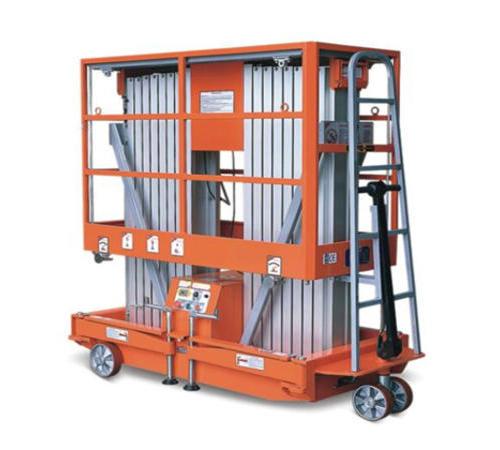 移动式(双桅柱)铝合金高空作业平台