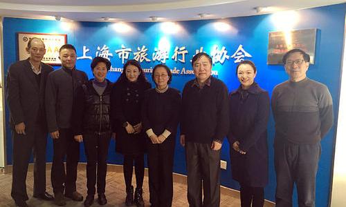 莱蒙国际荣膺上海市旅游行业协会旅行社副会长单位!