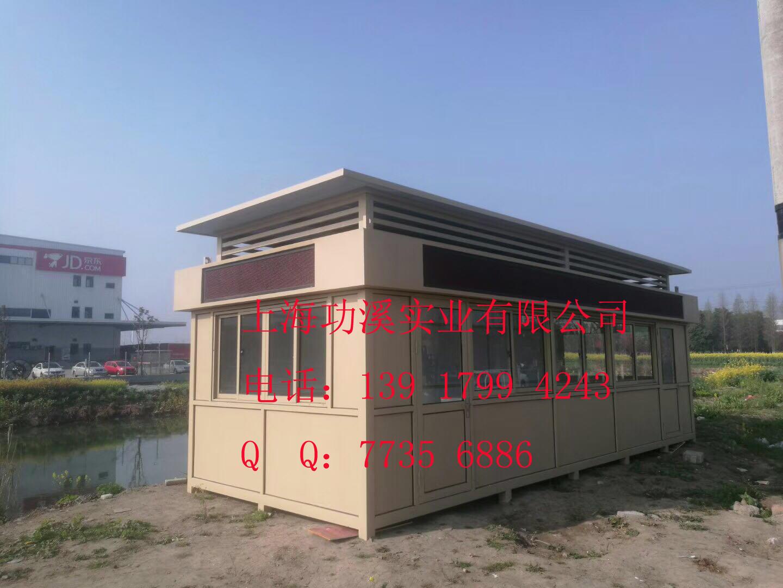 钢结构大型岗亭0002.jpg