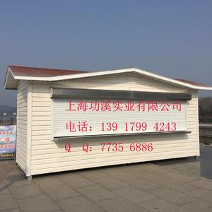 无锡蠡湖旅游售票亭,岗亭厂家咨询电话:13917994243 刘先生