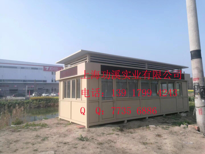 钢结构大型岗亭0003.jpg