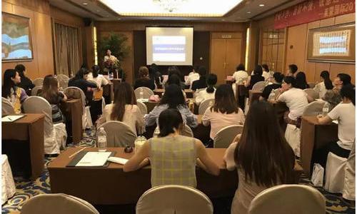 莱蒙国际2017半年度会议圆满召开