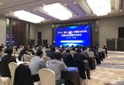 祝贺第十一届中国石油市场高峰论坛及圈内交易会完美落幕