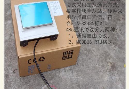 电子天平485通讯功能可连接PLC控制设备