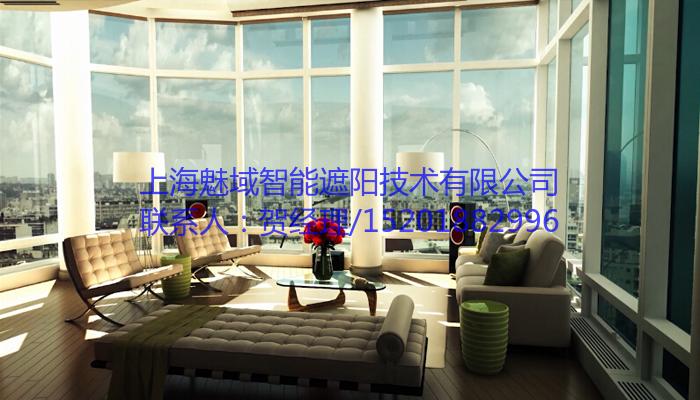 电动窗帘厂家,魅域遮阳,15201882996
