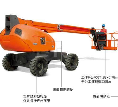 自行走直臂式高空作业平台14m