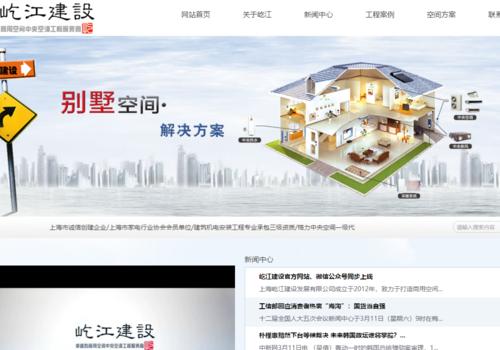 上海屹江建设发展有限公司