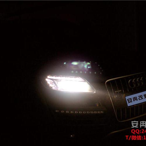 奥迪 Q7大灯改装