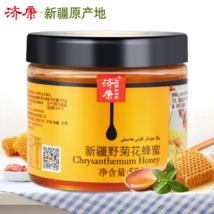 濟康新疆伊犁 黑蜂蜂蜜 天然產地蜜源野菊花蜂蜜500g 蜂蜜 包郵