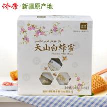 济康新疆天山黑蜂白蜜天然农家自产蜜蜂蜜240g小包装便携袋条装