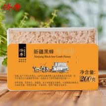 濟康新疆伊犁黑蜂蜂巢蜜 天然野生百花蜜源 成熟嚼著吃盒裝 天然蜂巢蜜
