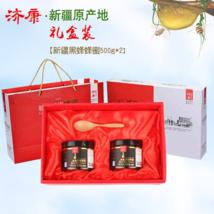 濟康新疆 黑蜂天然野生百花蜜源 蜂蜜結晶巢蜜 送人春節年貨禮盒裝