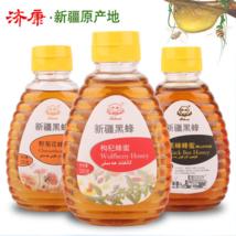 濟康新疆黑蜂蜂蜜天然產地蜜源枸杞蜜野菊花蜜小瓶裝便攜裝組合天然野生百花蜜源