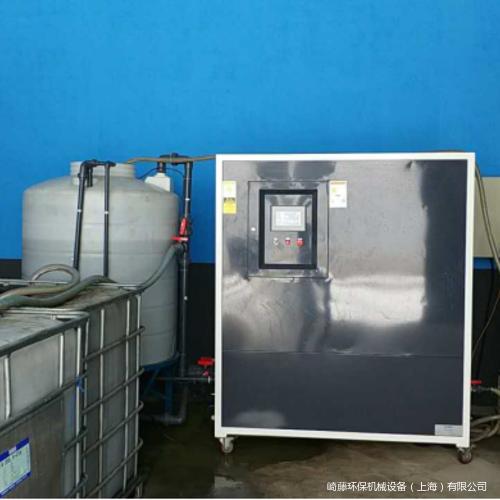 危廢切削液凈化產水回用案例三