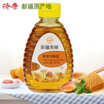 濟康新疆伊犁 黑蜂蜂蜜 天然產地蜜源野菊花蜂蜜250g 蜂蜜 包郵