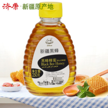 濟康新疆天山黑蜂蜂蜜 天然產地蜜源蜂蜜 250g便攜蜂蜜小瓶裝 包