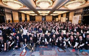 【快讯】全球首届Ceph亚太峰会在北京正式开幕