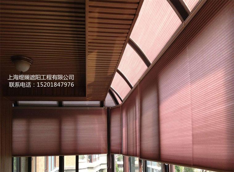 电动蜂巢帘,煜斓遮阳,18621822859