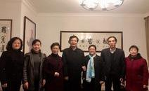 """寇北辰学术委员会组织""""和""""文化与家政学术交流"""