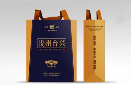 环保纸袋9.jpg