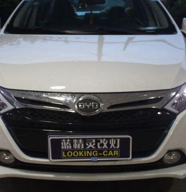 比亚迪秦LED车灯改装上海蓝精灵蓝定制透镜加蓝色恶魔眼